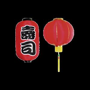Japanse Lampion